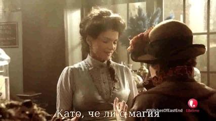Вeщиците от Ийст Енд - сезон 1 ,епизод 6 ( Bg sub ) - Witches of east end