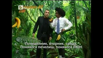 Пълна лудница ! Христо Стоичков - интервю (смях) ! 23.01.2010