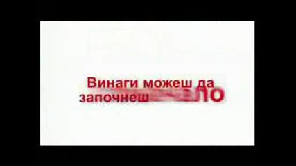Reklama na Coca c0la