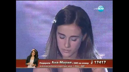 Ана - Мария Янакиева - Live концерт - 14.11.2013 г