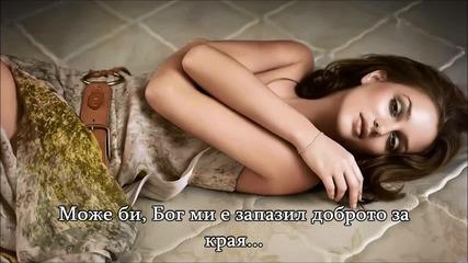 Гръцко 2014 | Pantelis Pantelidis - Na sou po |превод