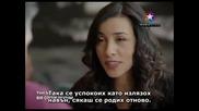 Обикнах едно дете - Bir Cocuk Sevdim - 21 епизод - 3 част - Bg sub