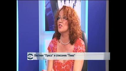"""Гергана Тодорова: Големи фирми с милионни задължения са под """"данъчен чадър"""""""