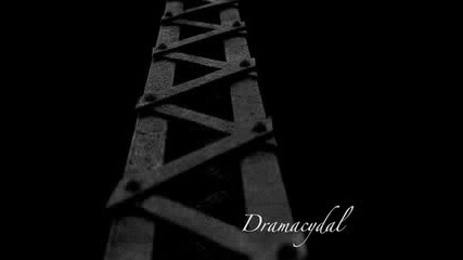 dramacydal hard to imagine