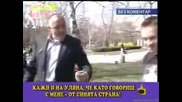 Бойко Борисов мрази червените микрофони.