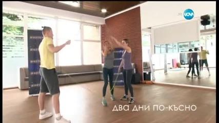 Симона Пейчева и Иван Звездев - Скачане на въже - И аз го мога (01.04.2015)