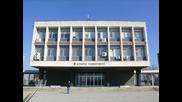 Vsi Mix Agraren universitet Plovdiv