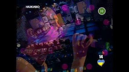 ( Евровидение 2010 ) Маша Собко - Я Тебя Люблю