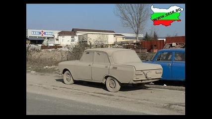 Slavqnina Mc - Mizeriq