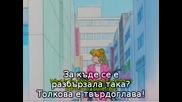 Sailor Moon S - Епизод 121 Bg Sub