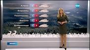 Прогноза за времето (10.12.2015 - централна)