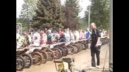 Grand Prix of Bulgariq Troyan