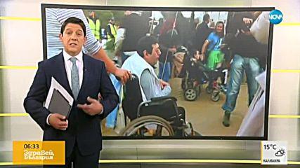 Новините на NOVA (24.10.2018 - 6.30 ч.)