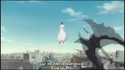 [ Bg Sub ] Bleach 281 Високо Качество