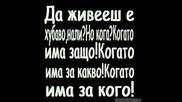 +текст Mir40 and Niksan Records ft. Bensa-кажи ми