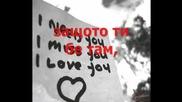 Липсваш Ми