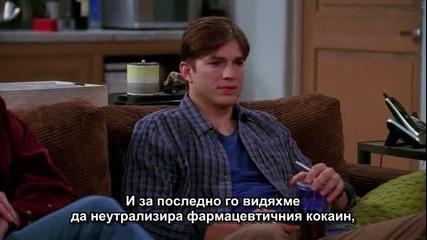 Двама мъже и Половина Сезон 10 Епизод 19 Бг Субтитри