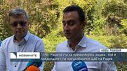 ГЕРБ: Рашков пуска предизборни димки, той е председател на предизборния щаб на Радев