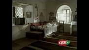 Реклама: Шунка - Наше Село