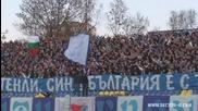 Сектор Б на Левски - Лудогорец 02.04.2012 ( H D )