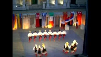 Фолклорен Фестивал В Пловдив - Сърбите