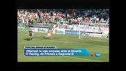 """""""Виляреал"""" и """"Алмерия"""" се завърнаха в Ла Лига"""