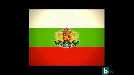 Този е посветен на всички българи + химн на Бг против Турция В Ес