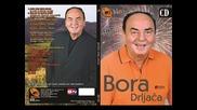 Bora Drljaca - Zavicaju sreco otrgnuta (BN Music) 2014