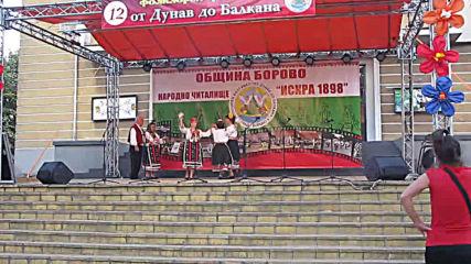 Фолклорен фестивал '' От Дунав до Балкана '' (Сезон XII - 2019 г.) 014