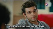Kacak Gelinler - Епизод 4 + Български субтитри