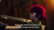 Akatsuki no Yona Episode 13