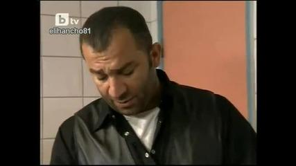 Месут продължава да се трови с хапчета, Опасни улици