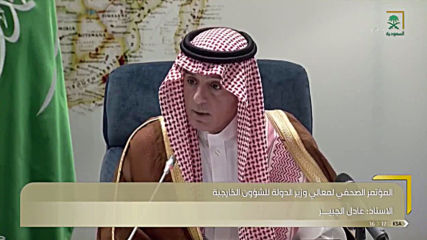 Saudia Arabia: Oil facilities were hit by Iranian weapons says Saudi FM al-Jubeir