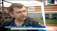 Майстори от цяла България показват изкуствата си в София