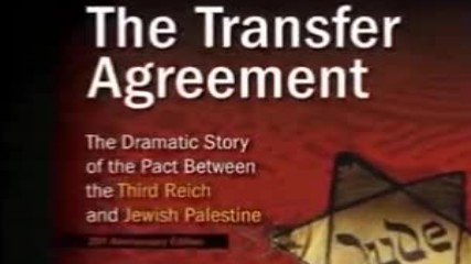 Споразумението за трансфер: The Nationalsocialist-zionist Final Solution The Transfer Agreement_1933
