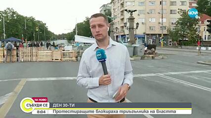 Градският транспорт в София отново с променен маршрут заради палатковите лагери