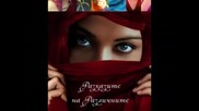 Премиера - Разказите на Различните