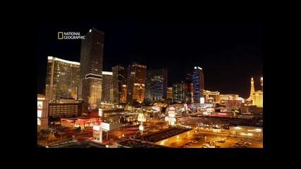 Измамен Град: Буенос Айрес ( Бг Аудио )