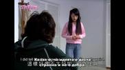 Бг субс! It Started with a Kiss / Закачливи целувки (2006) Епизод 14 Част 1/3