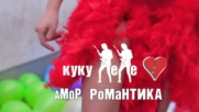 Kuku Lele - Roma Romantika / Official Video mart 2017