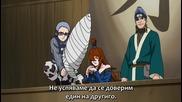 Naruto Shippuuden 202 + Bg Subs |hq|
