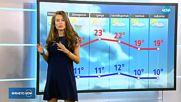 Прогноза за времето (30.09.2018 - централна емисия)