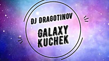 Galaxy Kuchek