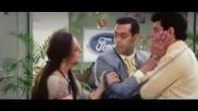 Градинарят - Любов и предателство - Индия (2004) bg audio