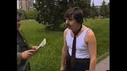 Дъщеря абитуриентка, ужас!!! - смях с Пепо Габровски и Веско Антонов