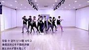 Random Dance Challenge 3 Kpop Game