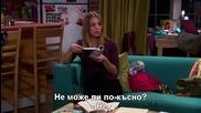 [bg sub] The Big Bang Theory Season 5 Episode 14