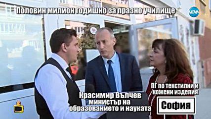 Господари на ефира (15.10.2018)