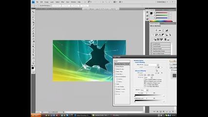 Как да направим хубав Wallpaper с Photoshop ;]