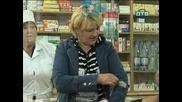 Голи И Смешни - Извинете, Ще Подържите Ли презерватива?(Скрита Камера)